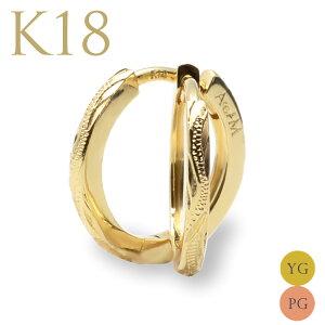ハワイアンジュエリー ピアス 18金 ピアス k18 フープ ピアス アクセサリー レディース 女性 メンズ 男性 スクロール・フープピアス (K18/ 18金 イエロー ピンク ホワイト) aer1082g