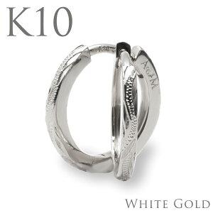10金 ピアス ホワイトゴールド k10 フープ ピアス ハワイアンジュエリーアクセサリー メンズ 男性 スクロール・フープピアス (K10/ 10金 ホワイトゴールド) aer1082gap