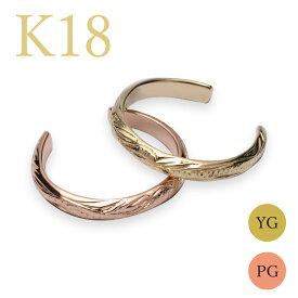 ゴールド カフ 片耳 K18ピアス K18 イヤーカフ ハワイアンジュエリー アクセサリー レディース 女性 メンズ 男性 スクロールイヤーカフ K18 イヤーカフ aer1501aeプレゼント ギフト