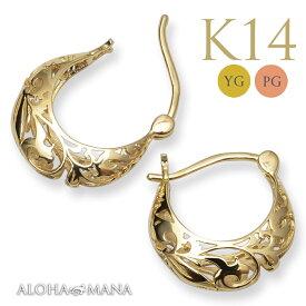 ハワイアンジュエリーピアス アクセサリー レディース 女性 透かしフープ ゴールド ピアス (K14 14金 14k イエロー ピンク ホワイト) aer1638g