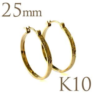 ピアス ハワイアンジュエリー アクセサリー レディース 女性 メンズ 男性 フラット・ゴールド フープピアス (K10 10金 k10 イエローゴールド)25mm フープ aer2406ape0004 プレゼント ギフト