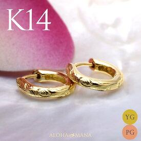 ハワイアンジュエリー ピアス 14金 ピアス k14 14金 ピアス ピアス k14 レディース 女性 メンズ 男性 リッチスクロールミニ・フープピアス ゴールドピアス (K14ゴールド 14金 k14 イエロー ピンク ホワイト ) aer54101g