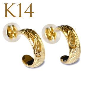 フープ ピアス ハワイアンジュエリー レディース 女性 メンズ 男性 ハーフムーン・スクロール ゴールドピアス K14 ゴールド スタッドピアス フープピアス 14金 k14 ape1152 プレゼント ギフト