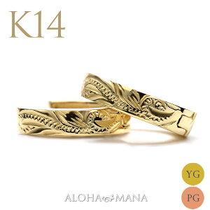 14金 ピアス k14 ピアス ハワイアンジュエリー レディース 女性 メンズ 男性 K14ゴールド 14金 スクロール ソリッド フープ ピアス ape1263/ プレゼント ギフト