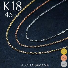 ゴールドネックレス k18ネックレス 18金 ネックレス チェーン カット アズキチェーン・幅0.8mm 45cm アジャスター付 K18ゴールド k18 イエロー ピンク ホワイト ゴールド 華奢 ゴールド ach1422ae プレゼント ギフト gold necklace