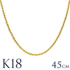 ゴールドネックレス k18ネックレス ネックレス レディース 女性 メンズ 男性 K18 ロープチェーン 線径2.5mmφ 幅2.5mm 45cm K18ゴールド 18金 k18 イエロー ゴールド ach1459a / プレゼント ギフト gold neckl