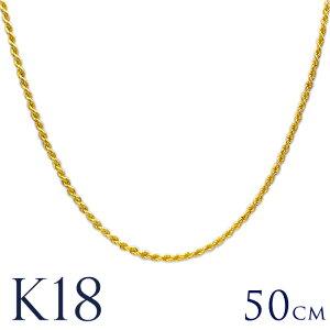 ゴールドネックレス k18ネックレス ネックレス レディース 女性 メンズ 男性 K18 ロープチェーン 線径2.5mmφ 幅2.5mm 45cm K18ゴールド 18金 k18 イエロー ゴールド ach1459ae / プレゼント ギフト gold neck