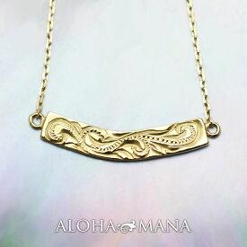 ゴールドネックレス k18ネックレス ハワイアンジュエリー 18k 18金 ゴールド ネックレス レディース 女性 美しい曲線がデコルテに優雅に沿う スクロール カーヴィ プレート バー ペンダント 華奢 シンプル イエローゴールド ane1148 プレゼント ギフト