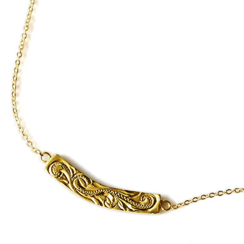 ネックレス レディース 女性 ハワイアンジュエリー K18 ゴールド 美しい曲線がデコルテに優雅に沿う スクロール カーヴィ プレート バー ペンダント 華奢 シンプル イエローゴールド ane1148 プレゼント ギフト