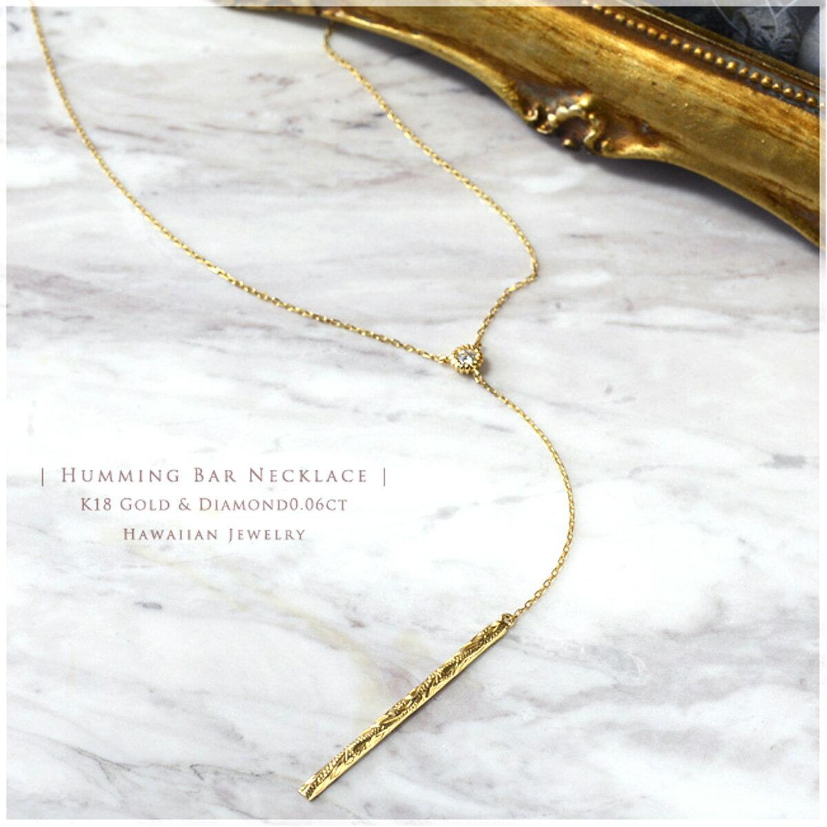ネックレス レディース 女性 ハワイアンジュエリー K18 ゴールド オパールまたは ダイヤモンド 0.06ct ハミング バー Y字 イエローゴールド 華奢 シンプル ペンダントane1192 プレゼント ギフト 2018 夏
