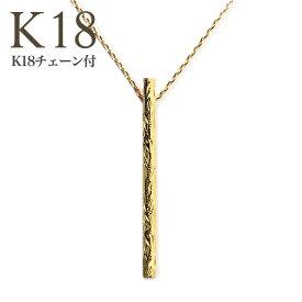 ゴールドネックレス k18ネックレス ハワイアンジュエリー ネックレス K18 k18 18金 スクロール LULI スティック バー ペンダント K18チェーン付きセット ane1431 / プレゼント ギフト gold necklace