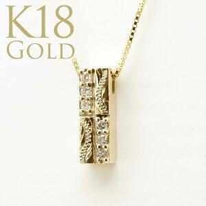ゴールドネックレス ネックレス ハワイアンジュエリ 18金 K18 ゴールド バーペンダント ダイヤモンド 0.06ct チェーン付き イエローゴールド 華奢