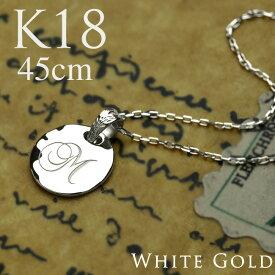 k18ネックレス k18 ネックレス 18金 チェーン ホワイトゴールド ペンダントトップ k18 イニシャル ハワイアンジュエリー ラウンド ゴールド 文字刻印 チェーン付き K18 刻印無料 apd1136gaewg K18