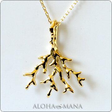 ネックレス ハワイアンジュエリー アクセサリー レディース 女性 K18 18金 ゴールド コーラルモチーフ・ペンダント イエローゴールド 華奢 シンプル 珊瑚 apd1164 ホワイトデー プレゼント ギフト