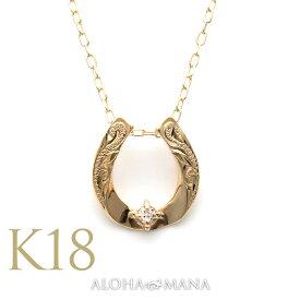 ゴールドネックレス ハワイアンジュエリー ネックレス 10金 ゴールド 馬蹄 ホースシュー ペンダント レディース 女性 K18 イエローゴールド ダイヤモンド 華奢 シンプル 幸運 apdg2869a プレゼント ギフト gold necklace