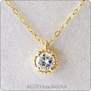 ネックレス ハワイアンジュエリー アクセサリー レディース 女性 ひと粒 ダイヤモンド 0.10ct・K18 18金 ゴールド ペンダント イエローゴールド シンプル 華奢 apdg8650 プレゼント ギフト