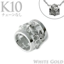 ホワイトゴールドネックレス ハワイアンジュエリー ネックレス レディース 女性 プチ バレル・K10 10金 ホワイトゴールド ペンダント トップ 華奢 シンプル (付属チェーンなし) apdo6491a