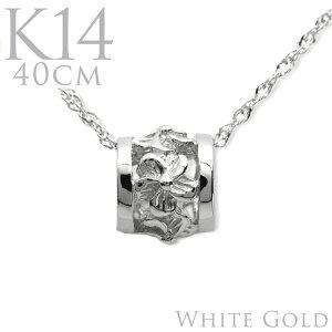 ホワイトゴールドネックレス ネックレス レディース 女性 ハワイアンジュエリープチ バレル・K14 14金 ホワイトゴールド ペンダント チェーン付きセット 華奢 シンプル apdo6491ch14adc プレゼン