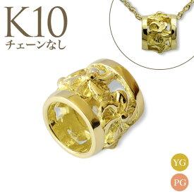 ゴールドネックレス ハワイアンジュエリー ネックレス レディース 女性 プチ バレル・K10 10金 ゴールド ペンダント トップ 華奢 シンプル (付属チェーンなし) apdo6491 gold necklace