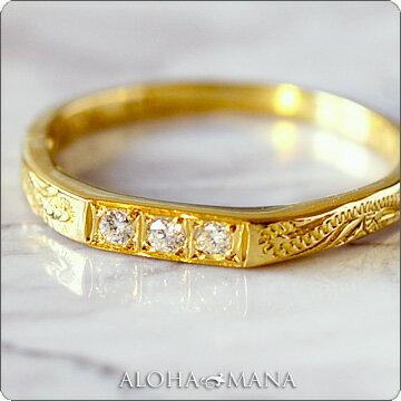 ダイヤモンド リング 指輪 ハワイアンジュエリー アクセサリー レディース 女性 K14またはK18ゴールド 3ダイヤモンド スクロール ゴールドリング イエローゴールド (14金18金) ari1147 プレゼント ギフト