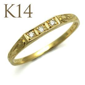 ハワイアンジュエリー リング ring 14金 k14リング 14k 指輪 アクセサリー レディース 女性 K14ゴールド 3ダイヤモンド スクロール ゴールドリング イエローゴールド (14金 14k) ari1147 プレゼント ギフト