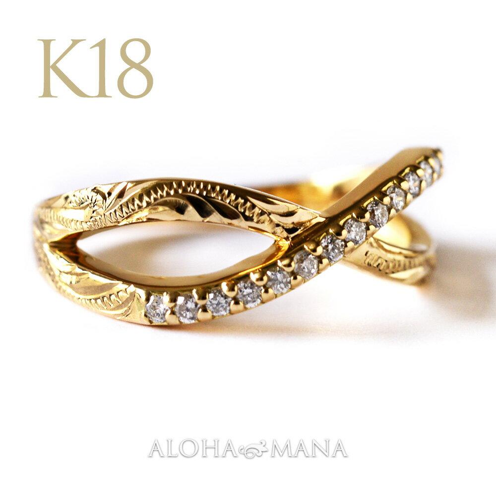 インフィニティ リング 指輪 ハワイアンジュエリー アクセサリー レディース 女性 (K18 18k ゴールド 18金) ラインストーン ダイヤモンド インフィニティリング [Mauloa] イエローゴールド ari1175 クリスマス プレゼント