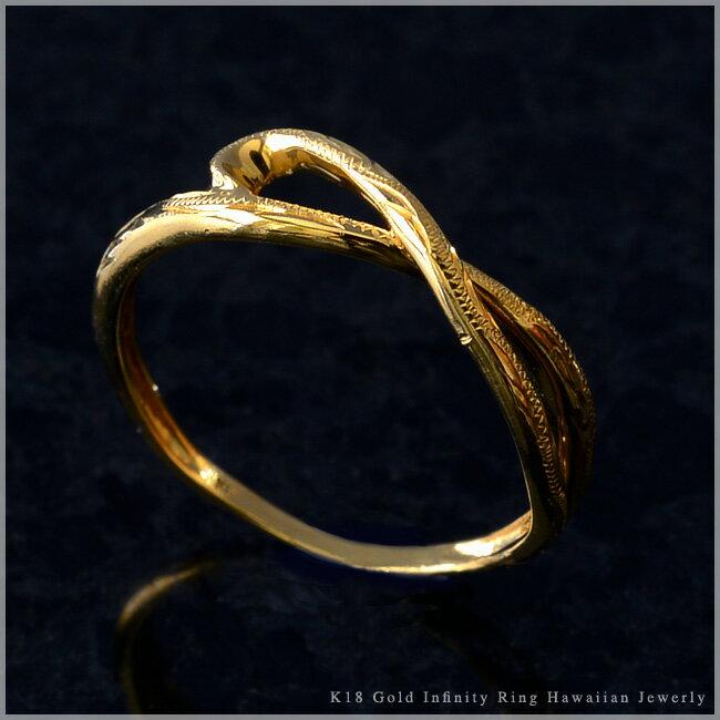 リング 指輪 ハワイアンジュエリー レディース 女性 K18 ゴールド 18金 イエローゴールド インフィニティ スクロール ピンキーリング・ファランジリング・ミディリング ari1280/新作 バレンタイン プレゼント ギフト