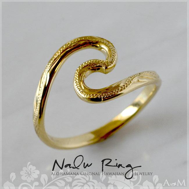 リング 指輪 ハワイアンジュエリー レディース 女性 K18 ゴールド 18金 イエローゴールド Nalu ウェーブ 波 リング ari1297/新作 バレンタイン プレゼント ギフト