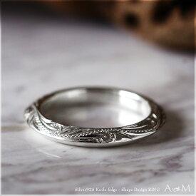 ハワイアンジュエリー リング 指輪 レディース 女性 メンズ 男性 (Weliana)ナイフエッジ シェイプ シルバー 925 リング ari1309