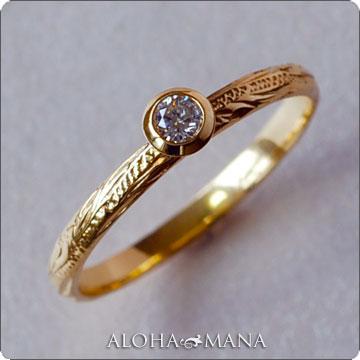 一粒 ダイヤモンド リング 指輪 ハワイアンジュエリー アクセサリー レディース 女性 ひと粒ダイヤ シルキー ゴールドリング(K18 ゴールド 18金 幅2mm イエローゴールド) 華奢 arig6581 ホワイトデー プレゼント ギフト