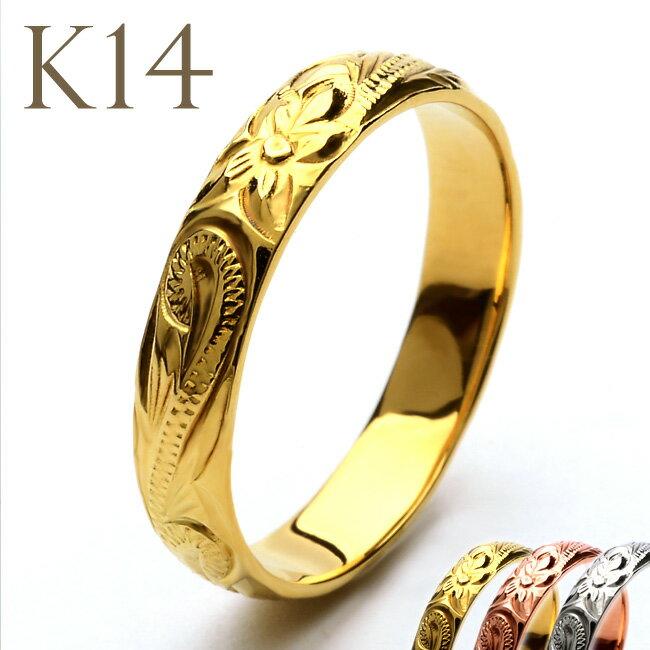 リング 指輪 ハワイアンジュエリーレディース 女性 メンズ 男性 ペアリングにオススメ ゴールドリング イエローゴールド ピンクゴールド ホワイトゴールド K14ゴールド(14金) arig0043pg プレゼント ギフト