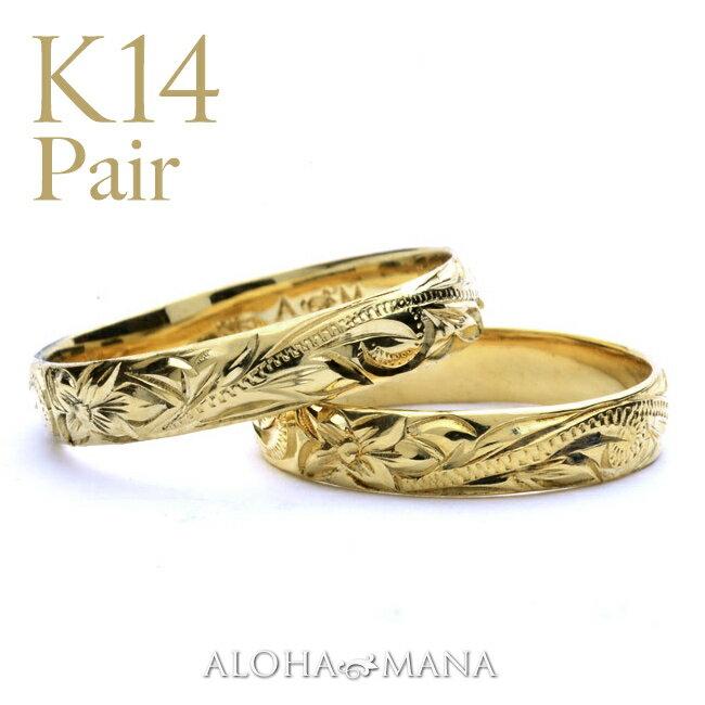 ペアリング 指輪 ハワイアンジュエリー リング レディース 女性 メンズ 男性 ゴールドリング イエローゴールド K14 ゴールド(14金) arig0043pair クリスマス プレゼント