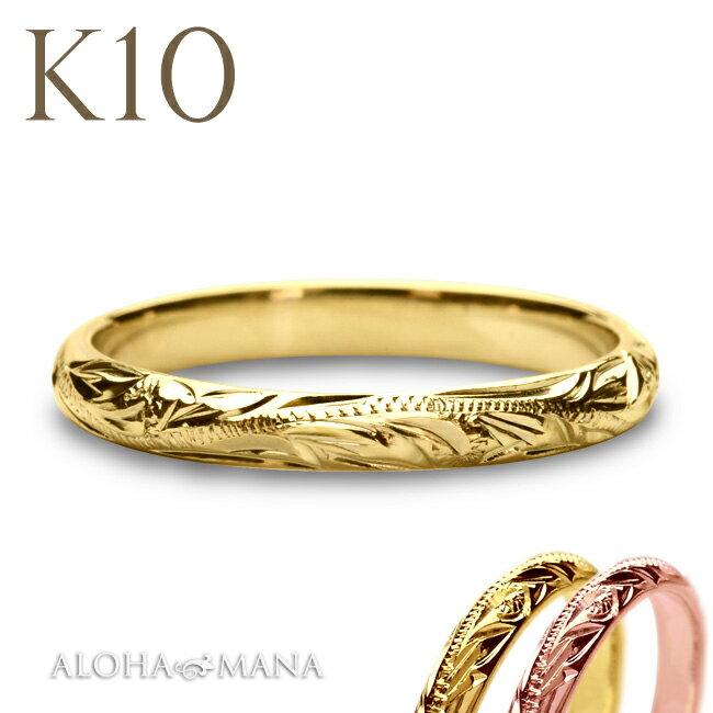 リング 指輪 ハワイアンジュエリー レディース 女性 メンズ 男性 シルキーゴールドリング ピンキー・ファランジリング イエロー ピンク ホワイト ゴールド K10ゴールド(10金)・幅2mm 華奢 arig6521wg