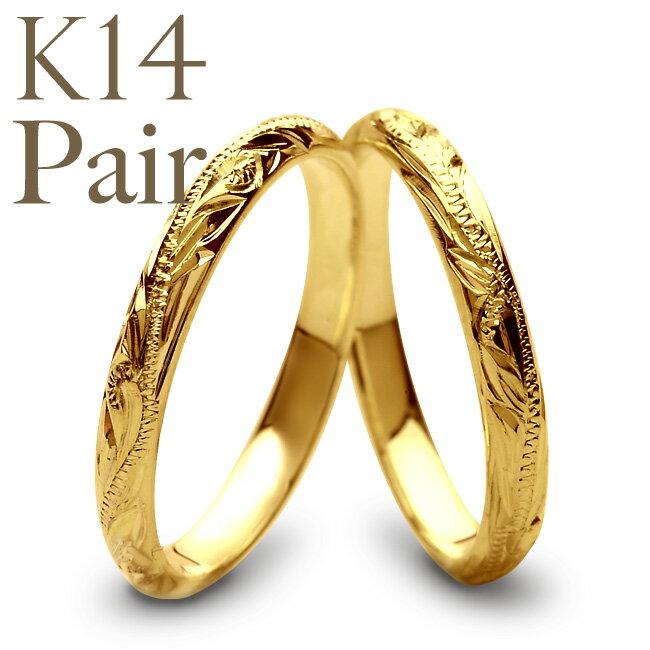 リング 指輪 ハワイアンジュエリー レディース 女性 メンズ 男性 シルキーゴールド ペアリング イエロー ゴールド K14ゴールド(14金)・幅2mm 華奢 arig6521pair