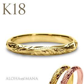 ハワイアンジュエリー リング 18金 指輪 レディース 女性 メンズ 男性 シルキー ゴールドリング イエロー ピンク ゴールド ピンキーリング k18 k18リング k18ゴールド 18金 幅2mm 華奢 arig6521