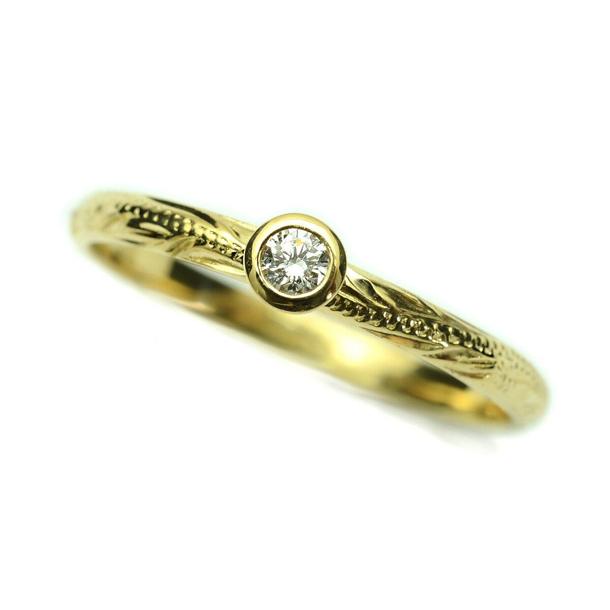一粒 ダイヤモンド リング 指輪 ハワイアンジュエリー アクセサリー レディース 女性 ひと粒ダイヤ シルキー ゴールドリング(K18 18k ゴールド 18金 幅2mm イエローゴールド) 華奢 arig6581 クリスマス プレゼント