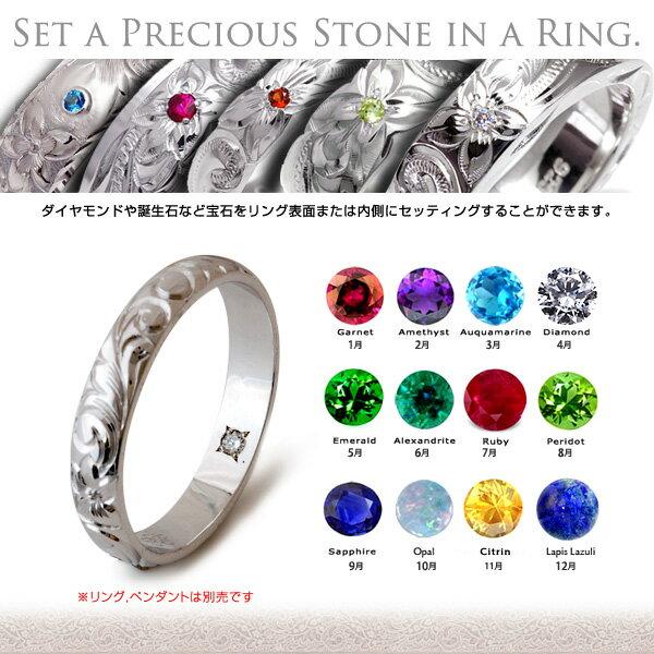 【同時購入用】誕生石・ダイヤモンドセッティングオプション リング指輪・ペンダント・バングル用 ハワイアンジュエリー ホワイトデー プレゼント ギフト