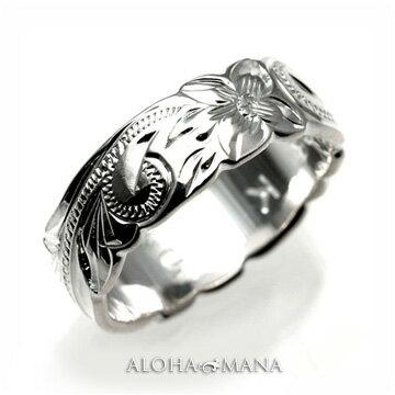 【クリアランスセール】【数量限定】リング 指輪 ハワイアンジュエリー アクセサリー レディース 女性 メンズ 男性 ペアリングにオススメカットアウト6mmシルバーリング シルバー 925ambri0021sv