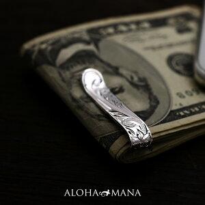 ハワイアンアクセサリー マネークリップ 8mm アクセサリー レディース メンズ シルバー ハワイアンスクロールマネークリップ 新作