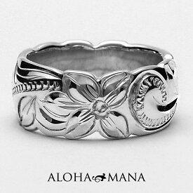 【数量限定】 ハワイアンジュエリー リング 指輪 アクセサリー レディース 女性 メンズ 男性 ペアリングにオススメ バレル シルバーリング8mm シルバー925 cvari7108sv