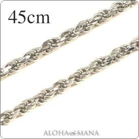 ネックレス ハワイアンジュエリー ネックレス (Weliana)ネックレス カットロープチェーン幅1.5mm(長さ45cm)K14ホワイトゴールド dch151043wch プレゼント ギフト