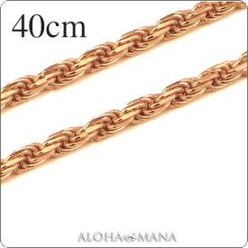 ネックレス ハワイアンジュエリー ネックレス (Weliana)ネックレス カットロープチェーン幅1.5mm(長さ40cm)K14ピンクゴールド dch151052 プレゼント ギフト