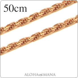 ハワイアンジュエリー ネックレス (Weliana)ネックレス カットロープチェーン幅1.0mm(長さ50cm)K14ピンクゴールド dchprop11049wch3112