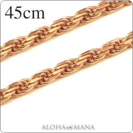 ネックレス ハワイアンジュエリー ネックレス (Weliana)ネックレス カットロープチェーン幅2.0mm(長さ45cm)K14ピンクゴールド dchprop21055wch