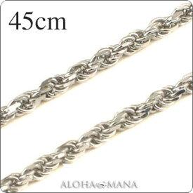 ネックレス ハワイアンジュエリー ネックレス (Weliana)ネックレス カットロープチェーン幅1.0mm(長さ45cm)K14ホワイトゴールド dchwrop11040wch プレゼント ギフト