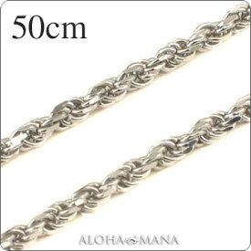 ネックレス ハワイアンジュエリー ネックレス (Weliana)ネックレス カットロープチェーン幅1.0mm(長さ50cm)K14ホワイトゴールド dchwrop11040wch3115 プレゼント ギフト