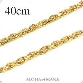 ゴールドネックレス ハワイアンジュエリー ネックレス (Weliana) カットロープチェーン幅1.0mm(長さ40cm)K14イエローゴールド dchyrop11031 プレゼント ギフト gold necklace