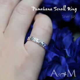 指輪 ハワイアンジュエリー リング レディース 女性 メンズ 男性 ペアリングにオススメ 大切な人の幸せ願うお守りの波模様スクロールデザイン カットアウトシルバー 925リング fri1461sv