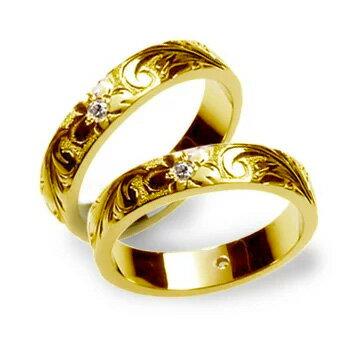 ダイヤモンド マリッジリング 結婚指輪 ハワイアンジュエリー ペアリング レディース 女性 メンズ 男性 (Weliana)ONLYONE フラット ゴールドリング ダイヤモンドリング 0.02ct ペア セット (幅4mm・6mm) hijrig034pair オーダーメイド ハンドメイド プレゼント ギフト