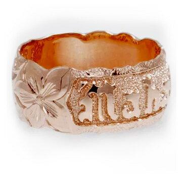 (Weliana)ONLYONE マリッジリング 結婚指輪 ハワイアンジュエリー リング レディース 女性 メンズ 男性 バレルウイグルカットアウト ゴールド ネーム リング cdr002(幅8mm・10mm・12mm) 名入れ 刻印 オーダーメイド ハンドメイド プレゼント ギフト
